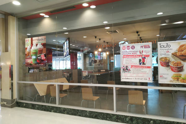 ラマ4 KFC