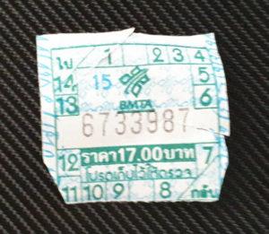 タオ・プーン バスチケット